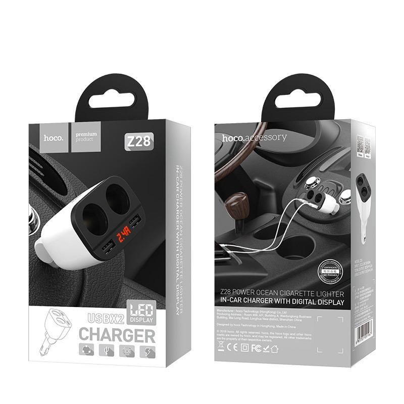hoco. Z28 dual car charger with LED display
