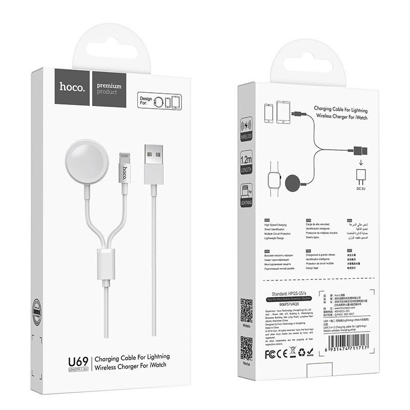 hoco. U69 2v1 nabíjací kábel pre iPhone a Apple Watch