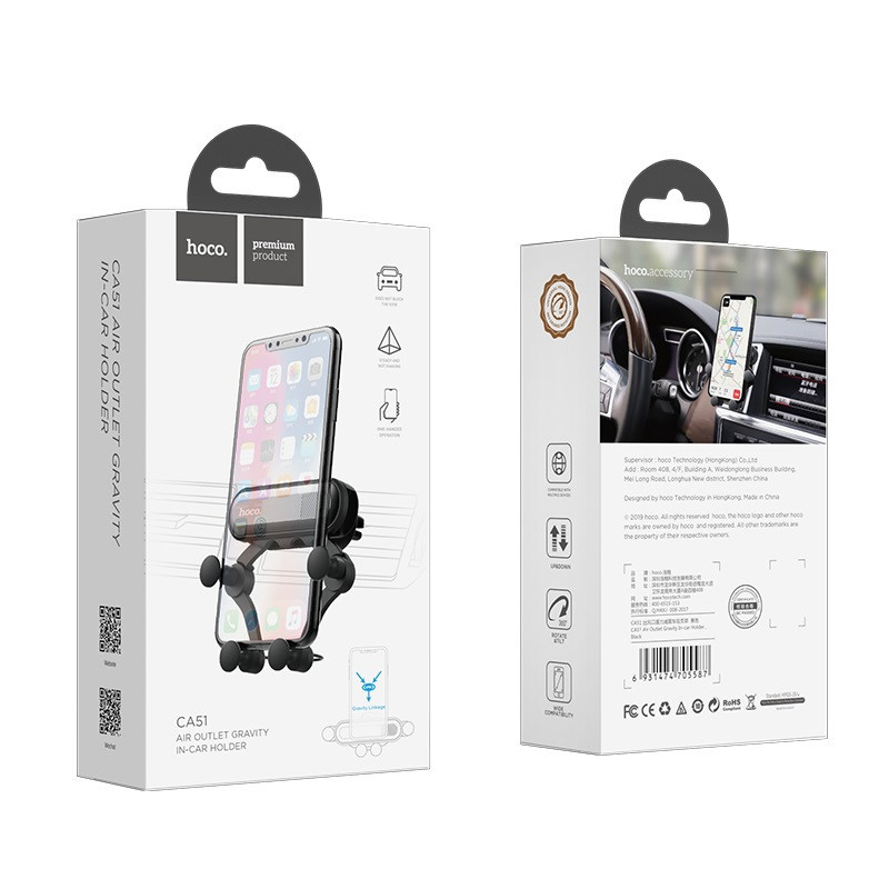 hoco. CA51 smartphone holder for car air outlet