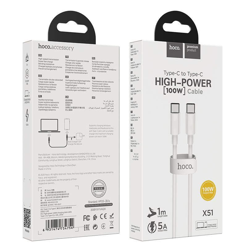 hoco. X51 100W high-power charging cable type-c to type-c
