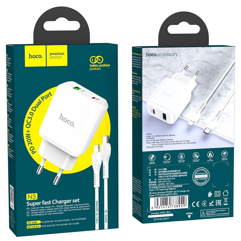 hoco. N5 20W fast charging set with type-c to lightning cable