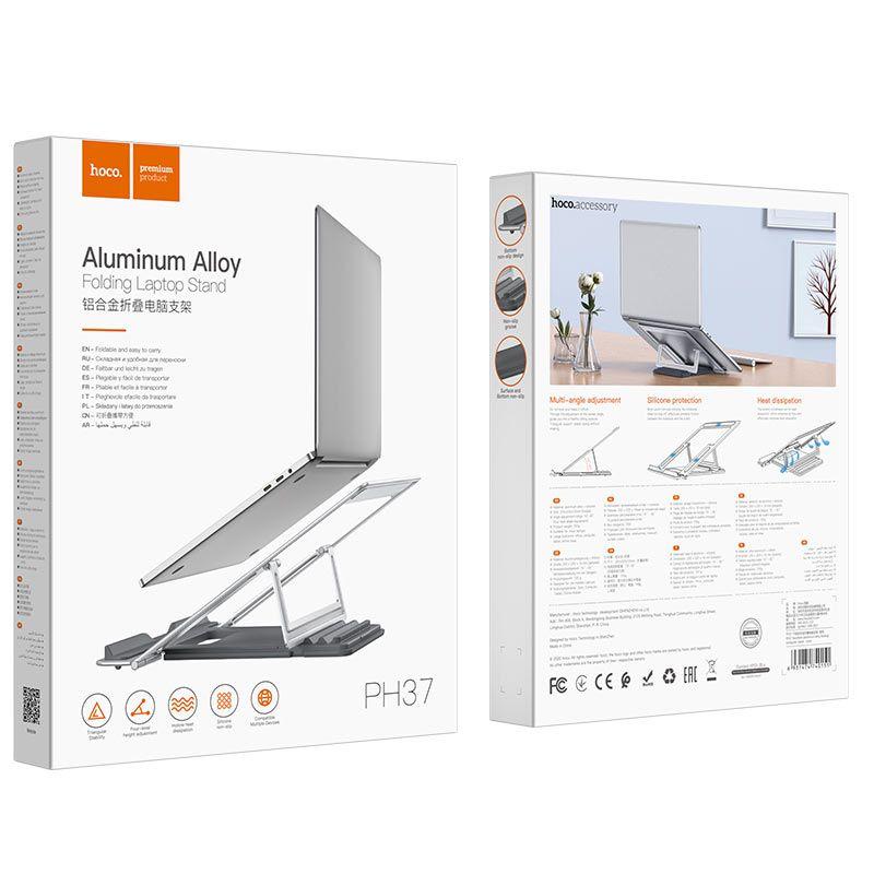 Original hoco. PH37 laptop stand grey, silver
