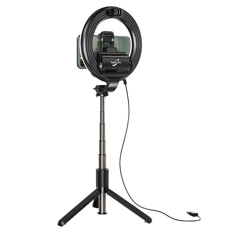 Originál 2v1 tripod a selfie tyč s ring light svetlom hoco.