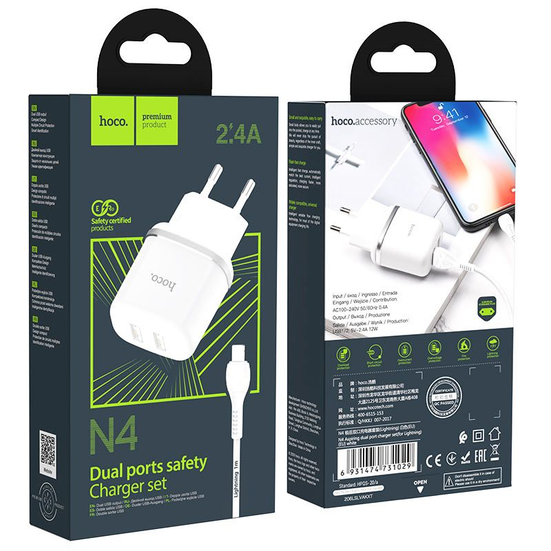 Original hoco. N4 dual USB charging set with lightning cable