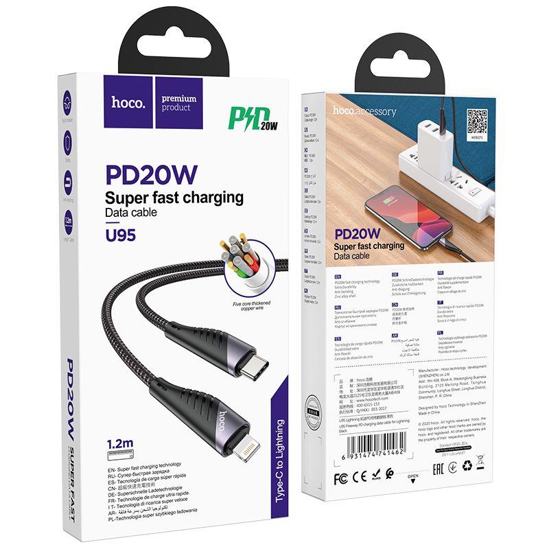 Original hoco. U95 20W PD charging lightning to type-c cable